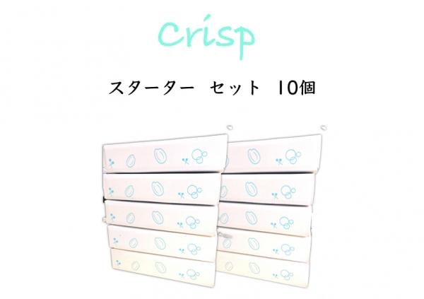 日本酒自家醸造キット MiCURA  -Crisp-  スターターセット10個