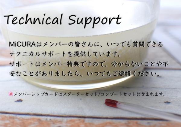 SACKETIO.Inc商品画像crisp_S10