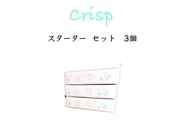 日本酒自家醸造キット MiCURA  -Crisp-  スターターセット3個