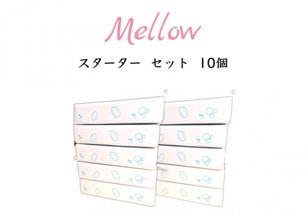 日本酒自家醸造キット MiCURA  -Mellow-  スターターセット10個