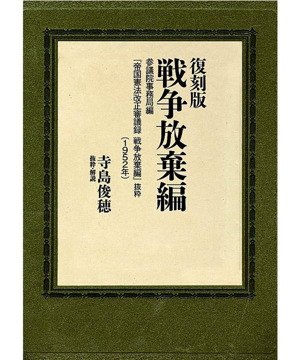 三和書籍商品画像9784862512840