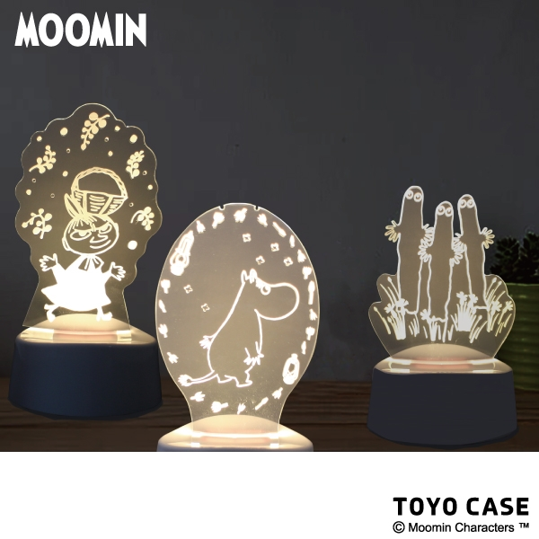 東洋ケース株式会社商品画像ART-MMN-01