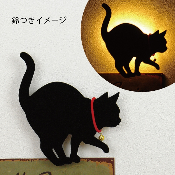 CAT WALL LIGHT2 04うずうず