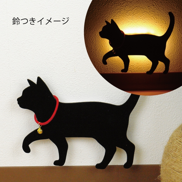 CAT WALL LIGHT2 05おさんぽ