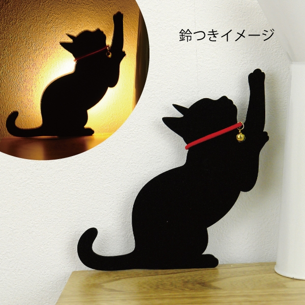 CAT WALL LIGHT2 06かりかり