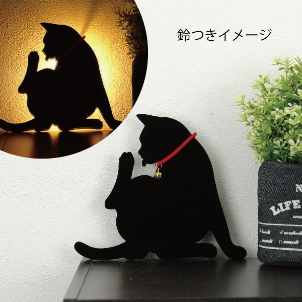 CAT WALL LIGHT2 07けづくろい